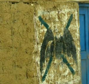 Peru-village-condor-wall-de